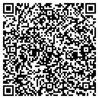 QR-код с контактной информацией организации AR-GO
