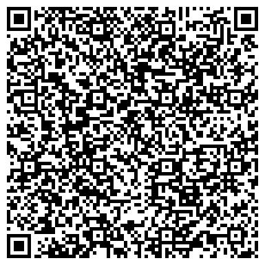 QR-код с контактной информацией организации АФИША-ВЕБ ИНТЕРНЕТ-АГЕНТСТВО, ООО
