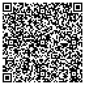 QR-код с контактной информацией организации НАЙС