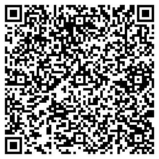 QR-код с контактной информацией организации EVA