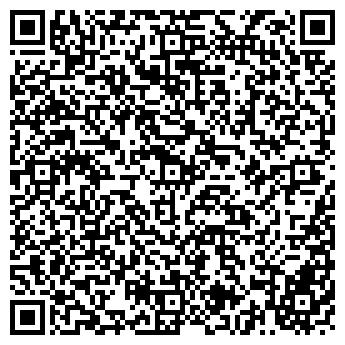 QR-код с контактной информацией организации ГУТУЕВСКИЙ КОМПЛЕКС, ООО