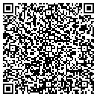 QR-код с контактной информацией организации УРМАС