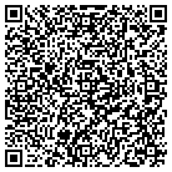 QR-код с контактной информацией организации ФРАХТОВЫЙ АЛЬЯНС, ООО