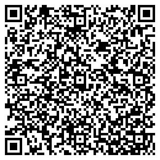 QR-код с контактной информацией организации ЕВРОГАЛ