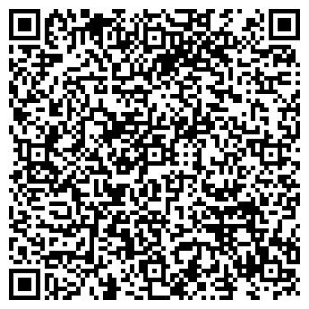 QR-код с контактной информацией организации РОСИНСПЕКТОРАТ, ЗАО