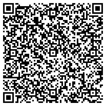 QR-код с контактной информацией организации РУССКИЙ РЕГИСТР