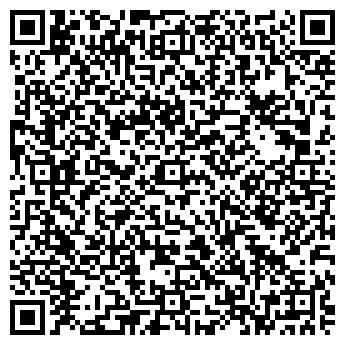 QR-код с контактной информацией организации СВТС-ЭКСПЕРТ