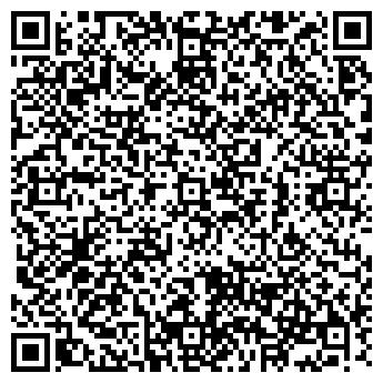 QR-код с контактной информацией организации ИНКОСТ, ООО