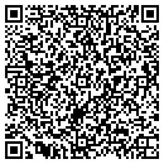 QR-код с контактной информацией организации АЛЬМИРА