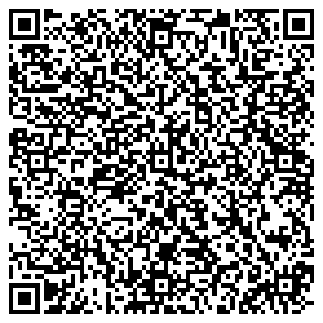 QR-код с контактной информацией организации АСЕРТ БЮРО
