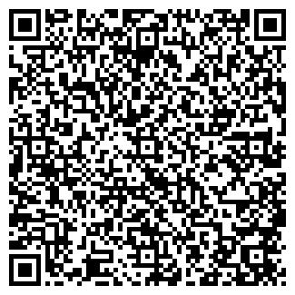 QR-код с контактной информацией организации ЛКМ, ООО