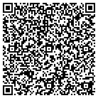 QR-код с контактной информацией организации ДИАГОНАЛЬ, ООО