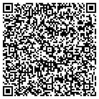 QR-код с контактной информацией организации КРАСНЫЙ ХИМИК, ЗАО