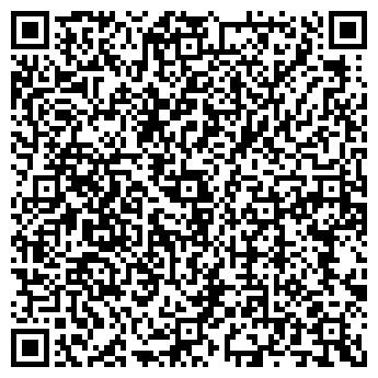 QR-код с контактной информацией организации ПРОМБЫТКОМБИНАТ № 15, ОАО