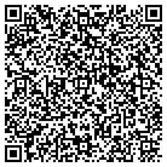 QR-код с контактной информацией организации ТАКСИ-СЕРВИС, ЗАО