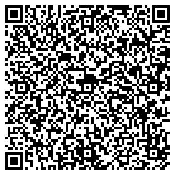 QR-код с контактной информацией организации ТРАНСКОМПЛЕКТ, ОАО