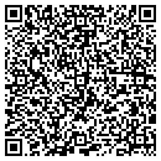 QR-код с контактной информацией организации ШАЛИБ