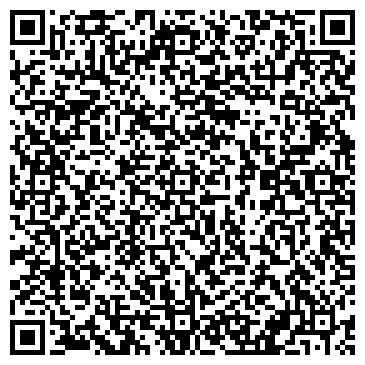 QR-код с контактной информацией организации РЕКЛАМНО-ВЫСТАВОЧНЫЙ КОМПЛЕКС, ЗАО