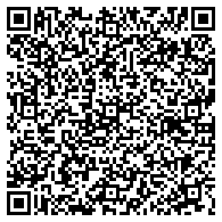 QR-код с контактной информацией организации ВЕДА