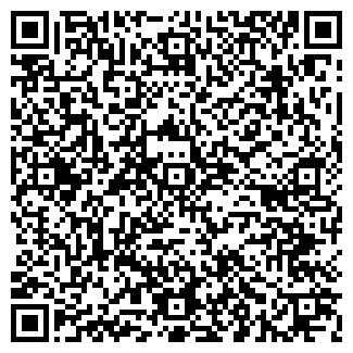 QR-код с контактной информацией организации ЛИТЕРРА