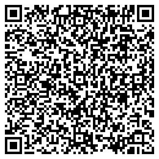 QR-код с контактной информацией организации ТРЭД, ООО