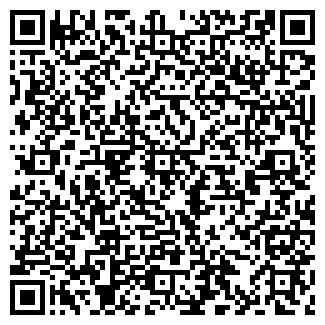 QR-код с контактной информацией организации АЛМАТЫ, ГЕРАЛЬД