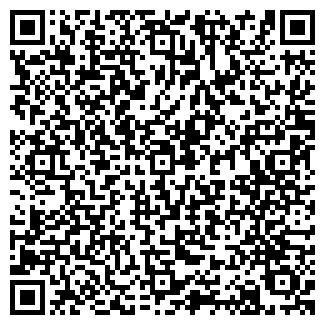QR-код с контактной информацией организации ООО КОМПАНИЯ НТ