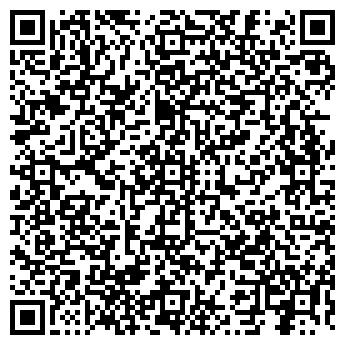 QR-код с контактной информацией организации ВОЛД ИНТЕР, ООО