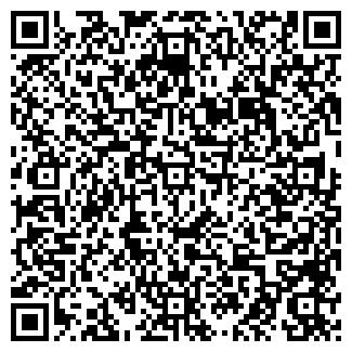 QR-код с контактной информацией организации АДЖИЛИТИ