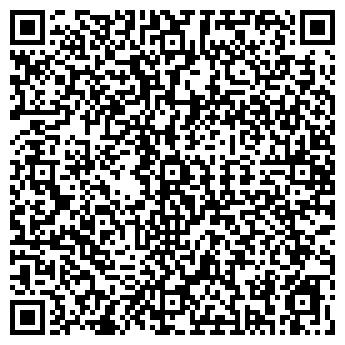 QR-код с контактной информацией организации АЛМАТЫ, ГОСТИНИЦА КГП