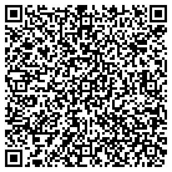 QR-код с контактной информацией организации ООО СИТИ КОНСАЛТ