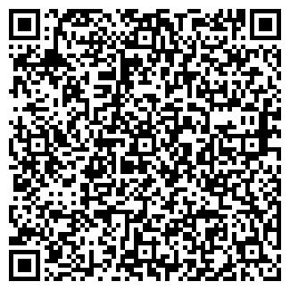QR-код с контактной информацией организации АЛМАТЫ, АУДИТ ТОО
