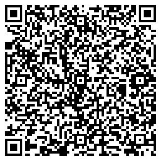 QR-код с контактной информацией организации ЭЛЕОН