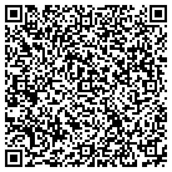QR-код с контактной информацией организации АЛМАТЫ, ГИПРОГОР-1 ПИ ТОО