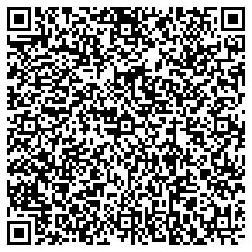 QR-код с контактной информацией организации ДАСТАРХАН ТОО ДАСТАРХАН КРУГЛОСУТОЧНЫЙ РЕСТОРАН