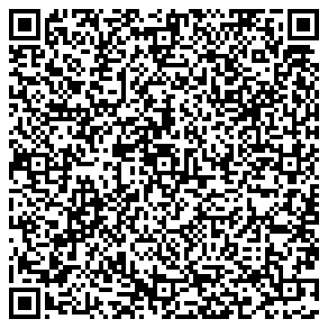 QR-код с контактной информацией организации № 262-КИРОВСКИЙ РАЙОН-198262