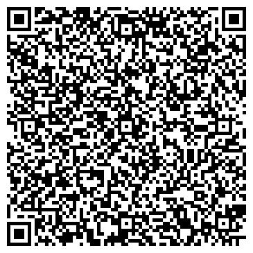 QR-код с контактной информацией организации ОПАСНЫЕ ГРУЗЫ И КОНТЕЙНЕРЫ ЖУРНАЛ