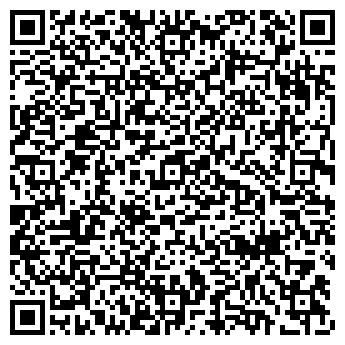 QR-код с контактной информацией организации СТРОЙ БИЗНЕС МАРКЕТ