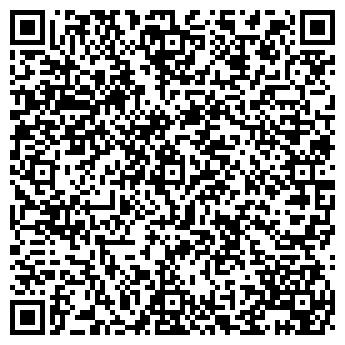 QR-код с контактной информацией организации ДЕНТАЛ СТОМАТОЛОГИЧЕСКИЙ ЦЕНТР
