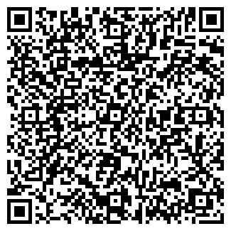 QR-код с контактной информацией организации КЭЙ, ЗАО
