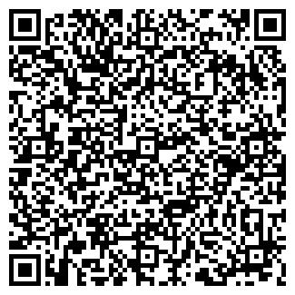 QR-код с контактной информацией организации МIРЪ