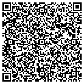 QR-код с контактной информацией организации СОВИНФО, ООО