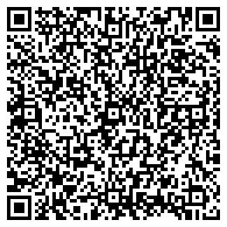 QR-код с контактной информацией организации АЛЮМОФОТО