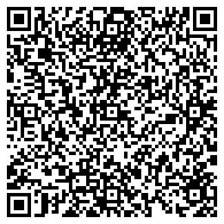 QR-код с контактной информацией организации АРБЕЛ, ООО