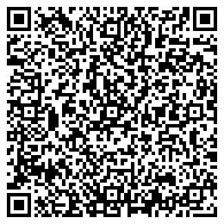 QR-код с контактной информацией организации АРТСТРИМ