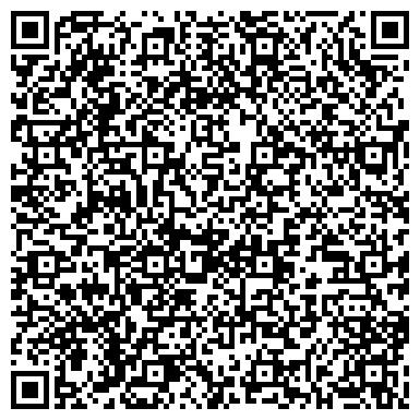 QR-код с контактной информацией организации ИНТЕР-ПОЛ ПОЛИГРАФИЧЕСКАЯ СТУДИЯ, ООО