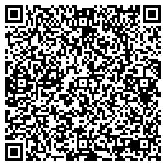 QR-код с контактной информацией организации РОСПОЛИПРОМ