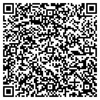 QR-код с контактной информацией организации ТЕТРА