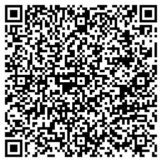 QR-код с контактной информацией организации 1 ФРОНТ