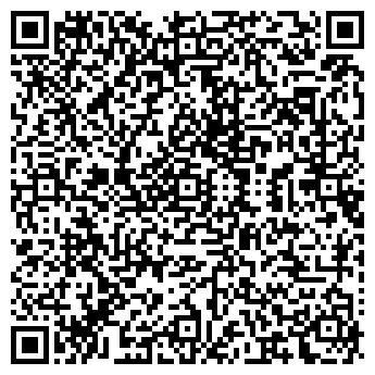 QR-код с контактной информацией организации РАДИО РЕКОРД